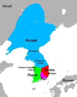 Три корейских государства Корея в 100 году.