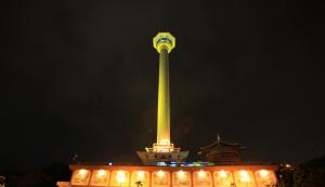 Пусанская башня부산 타워 Busan tower