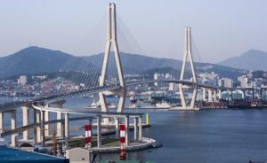 Мост Пусанхан 부산항 대교