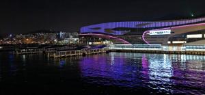 Международный Пусанский терминал 국제여객 터미널