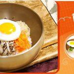 Бибимпаб 비빔밥
