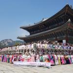 Корейская культура 한국 문화.