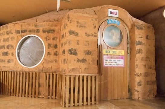 Сауна 찜질방 (корейская баня )