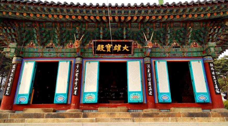 용주사 храм Ёнджуса