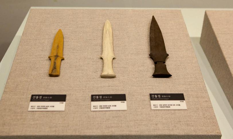 Гочан Дольмены (музей) 고창 고인돌 박물관