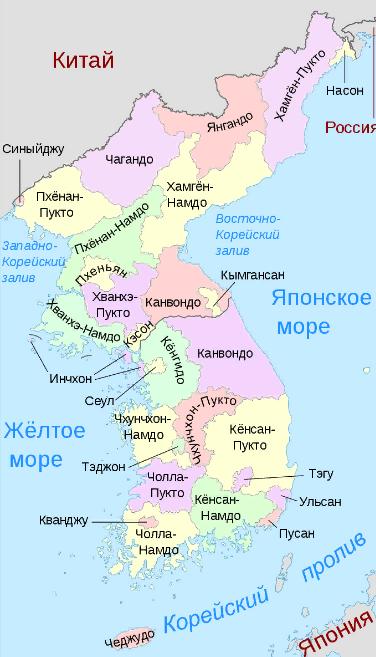 Корейский полуостров